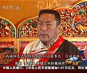 达娃顿珠:发展西藏特色产业 带动农民增收