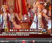 藏族文化:流传于民间 保护于各方